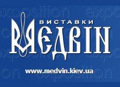 «МЭДВИН: Экспо Стомат 2014» 64-ый киевский международный форум и специализированная выставка